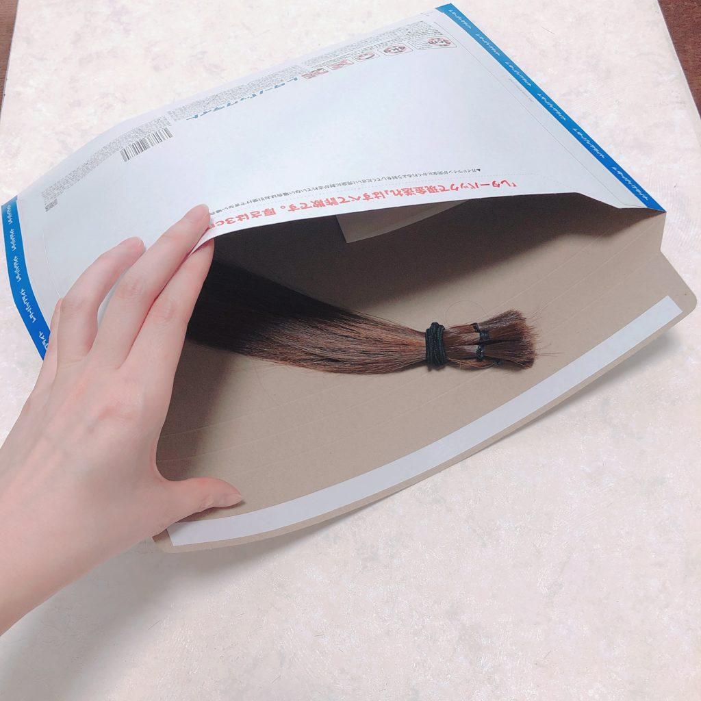 ヘアドネーションの郵送方法